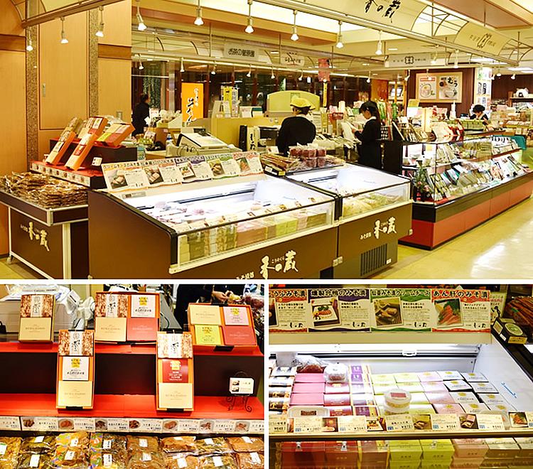 香の蔵  エスパル仙台店